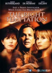 Страсть  / The Right Temptation [2000] смотреть онлайн