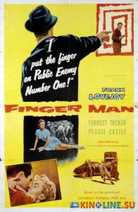 Стукач  / Finger Man [1955] смотреть онлайн