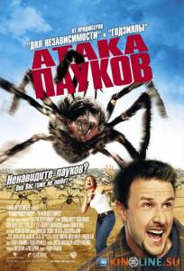 Атака пауков  / Eight Legged Freaks [2002] смотреть онлайн