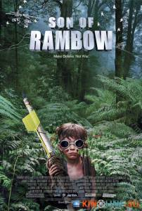 Сын Рэмбо  / Son of Rambow [2007] смотреть онлайн