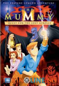 Мумия  (сериал 2001 – 2003) / The Mummy: The Animated Series [2001 (2 сезона)] смотреть онлайн